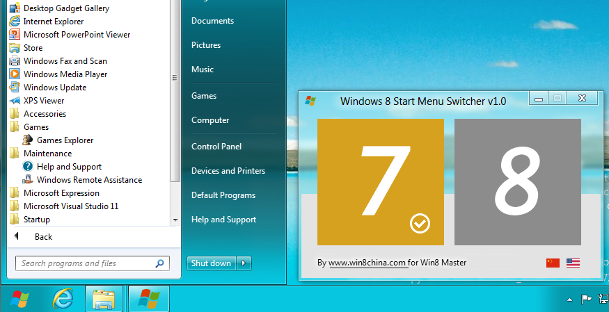 Windows 8 Start Menu Switcher by Ruanmei