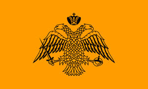 Standard of Byzantium