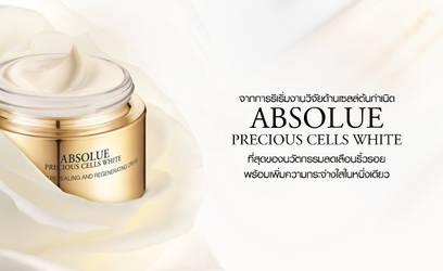 Absolue precious cells white