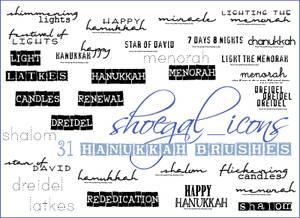 100x100 Hanukkah Brushes