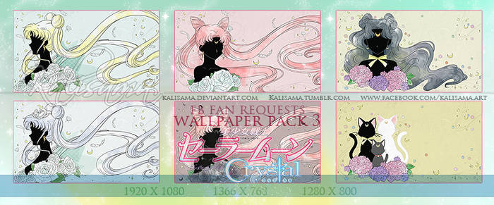 SM Crystal Fan Request Wallpaper Pack
