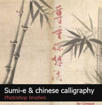 Sumie and calligraphy 2