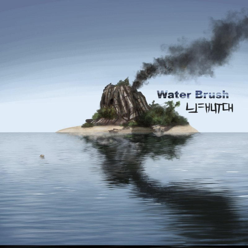 Gimp Water Brushes by LJFHutch