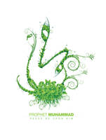 Prophet Muhammad SAW by sheikhrouf23