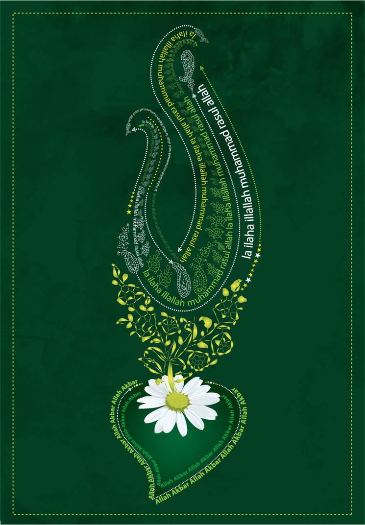 la ilaha illa allah by sheikhrouf23