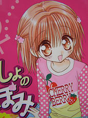 Mew Kiichigo by Miki-chankawaii