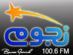 NogomFM 100.6 Radio Station by BG2009