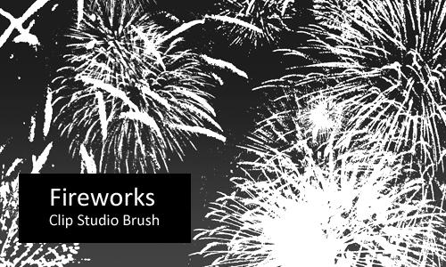 Fireworks - Clip Studio Brush by screentones