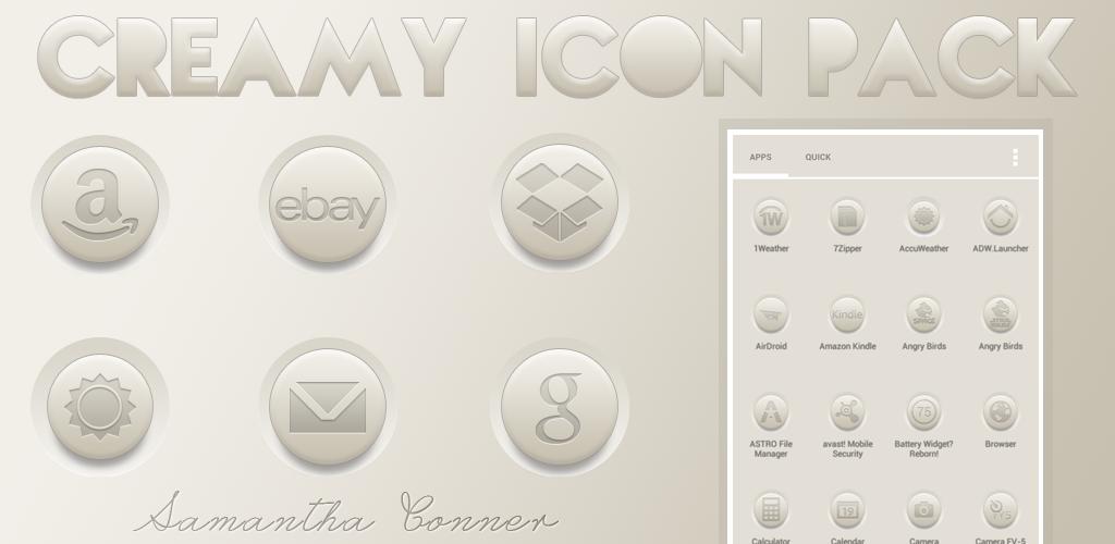 Creamy Icon Pack by sammyycakess