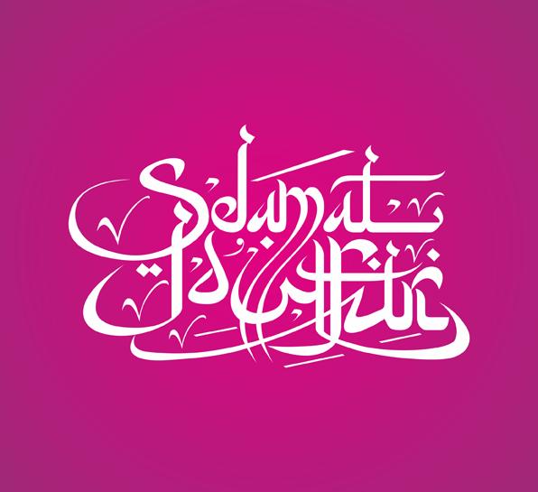 Free Download: 5 Seni Tulisan Salam Ramadhan dan Idulfitri (Vector)