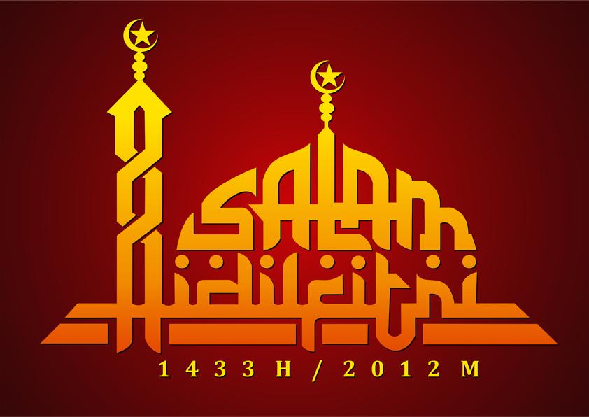Free Download: 5 Seni Tulisan Salam Ramadhan dan Idulfitri ...