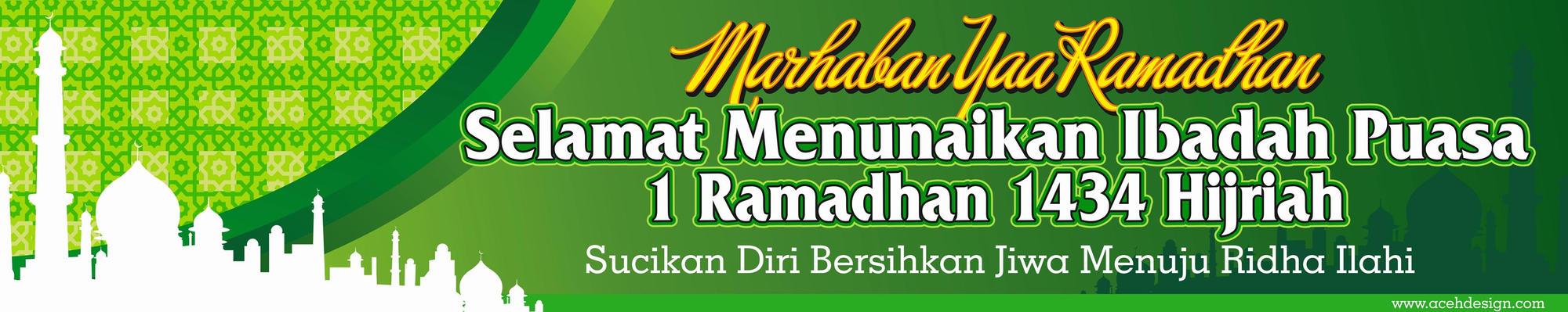 Free Download: Banner Ramadhan 1434 H (corelDRAW)