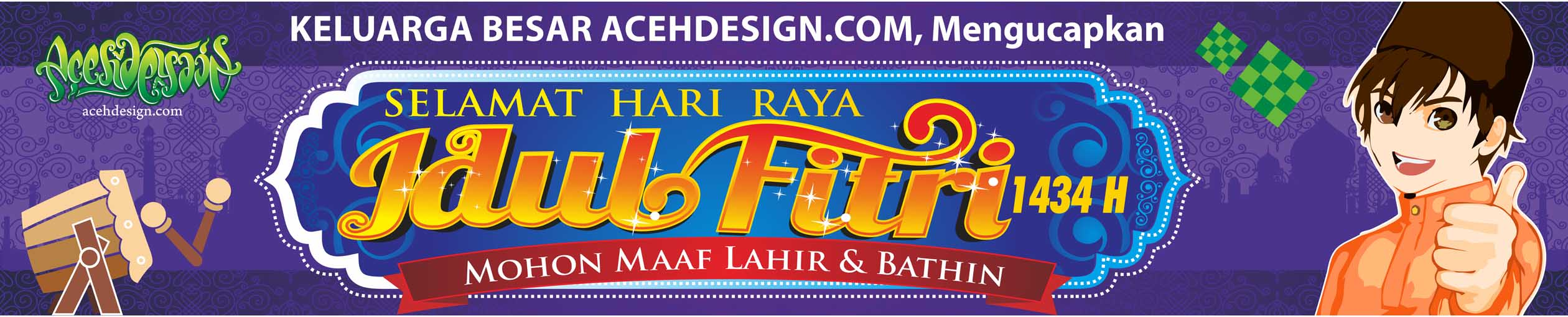 Free Download: Template Banner Idul Fitri 1434 H / 2013 M (cdr ...