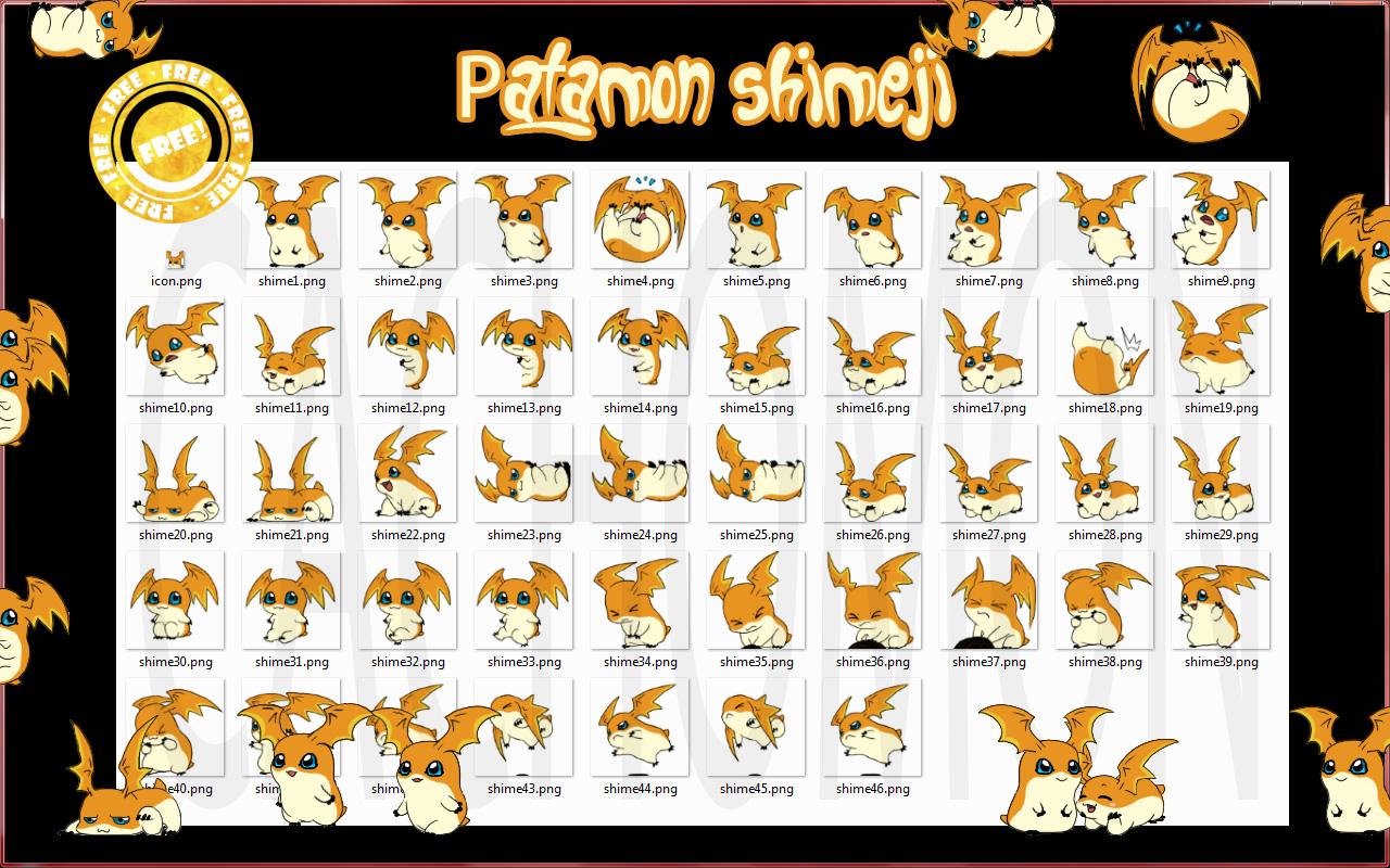 Patamon Shimeji +FREE+