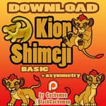 Kion Cub Shimeji [D/L]