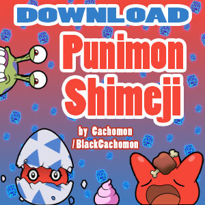 Punimon Shimeji [D/L]