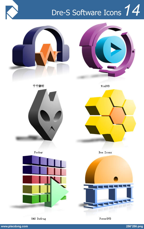 Dre-S Software Icons 14 by piscdong