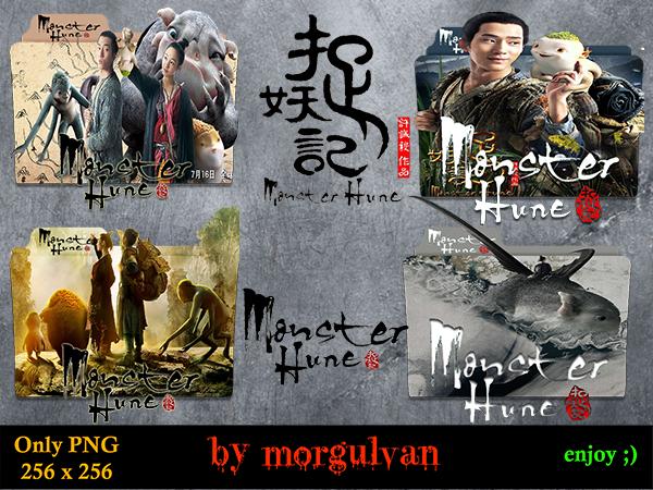 Monster Hunt Zhuo Yao Ji 2015 By Morgulvan On Deviantart