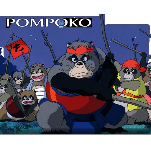 """Képtalálat a következőre: """"Pom Poko ico"""""""