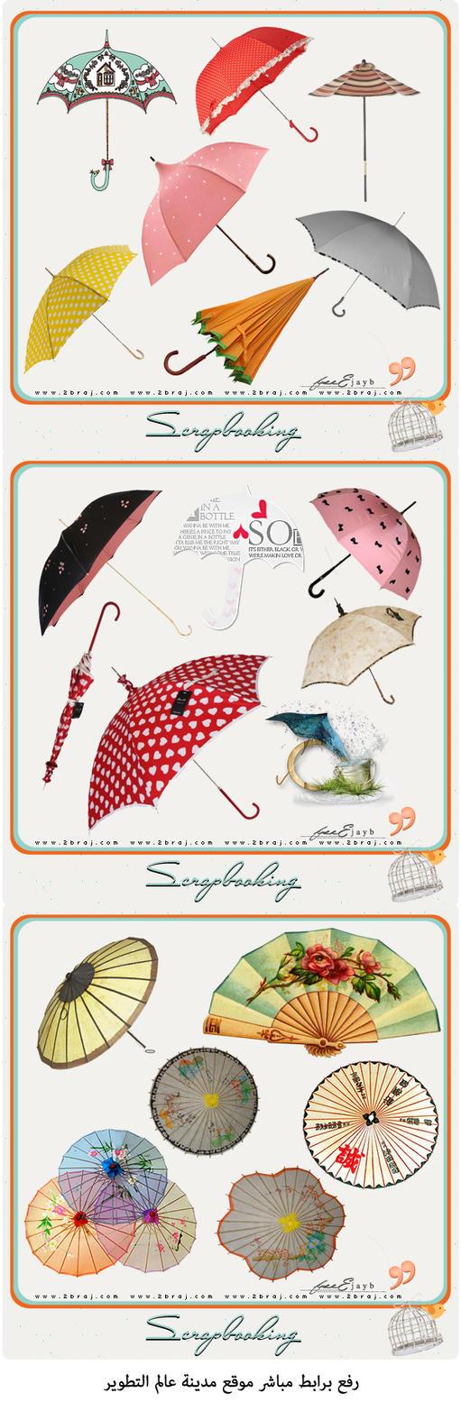 سكرابز مظلات