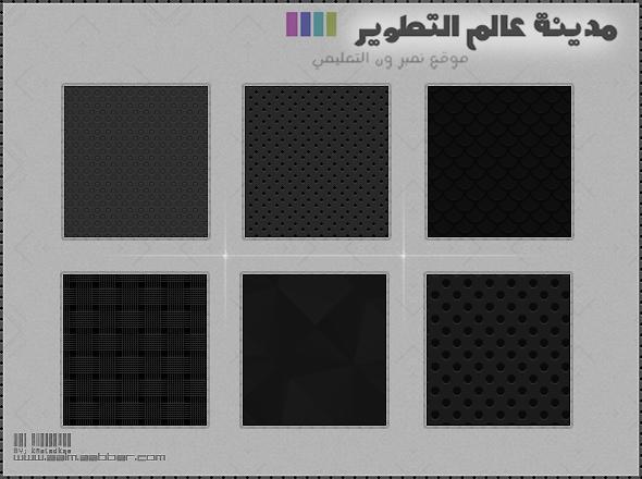 Patterns 3alm  2 by rakanksa