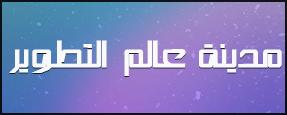 BASHA 1A font by rakanksa