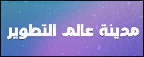 Basha 8C font by rakanksa