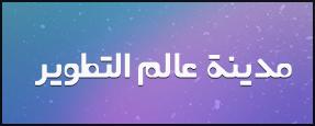 A Rezvan font by rakanksa