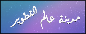 Aldhabi font by rakanksa