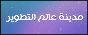 font Hacen Sudan Bd by rakanksa