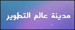 font M Unicode Sara by rakanksa