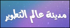 font wafi by rakanksa