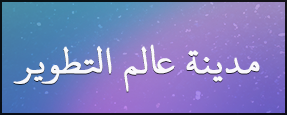 font UthmanTN1B Ver10 by rakanksa