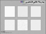 Patterns 3alm 1 web v2