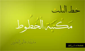 A Thuluth font arabic