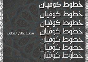Kufyan Arabic font arabic