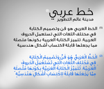GE SS arabic