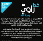 VIP Rawy Font Arabic