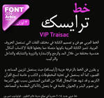 VIP Traisac font arabic