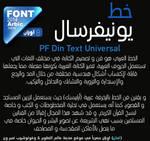 Font Universal arabic font