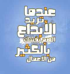 VIP Arabic Typo FOnt arabic