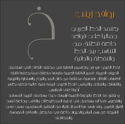 Rawafed Zainab Font arabic 2015