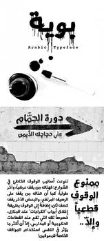 FF-Bouya Font arabic