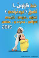 VIP cartoon font arabic