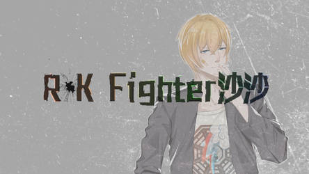 RK fighter by RainParrot