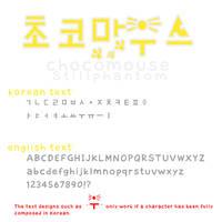 Chocomouse   font by StillPhantom
