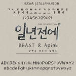 Apink beast a cube season withe  Font