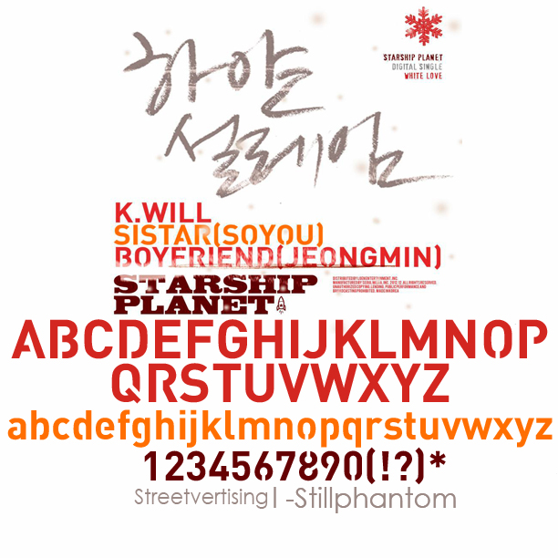 sistar kwill boyfriend font by stillphantom on deviantart