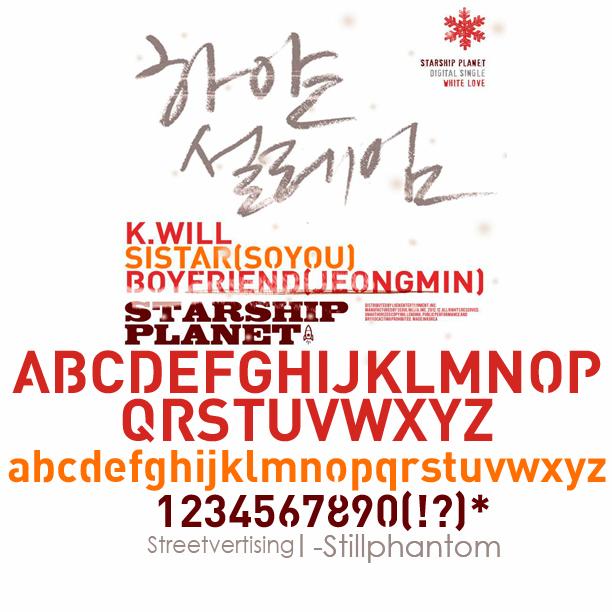 sistar kwill boyfriend font by stillphantom on deviantart