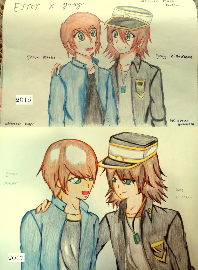 Drawing Everywhere For Last Year by OsakaYamatsu